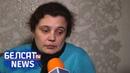 Сестра повешенного в милицейской машине: Там было видеонаблюдение