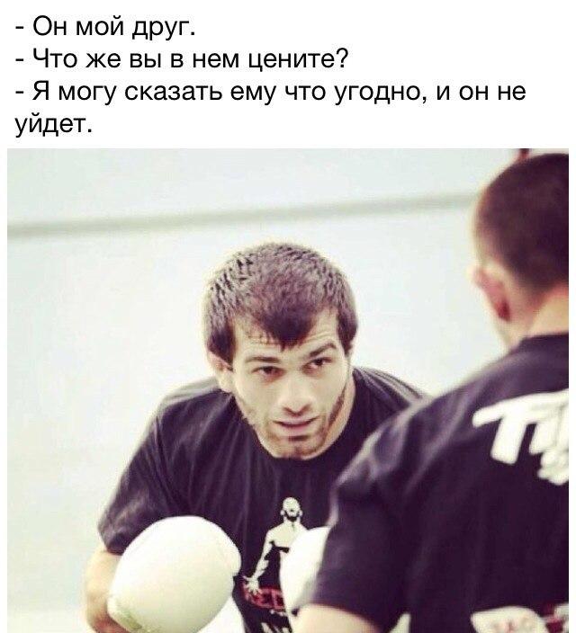 Дзора Шигалугов  