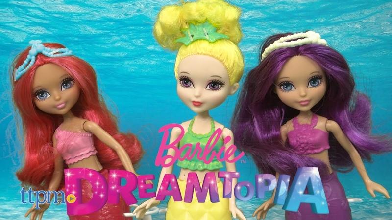 Barbie Dreamtopia Bubbles 'n Fun Mermaid Pink/Purple, Red Yellow Dolls from Mattel