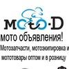 MOTO-D.RU (Мотозапчасти motomarket, motolom)