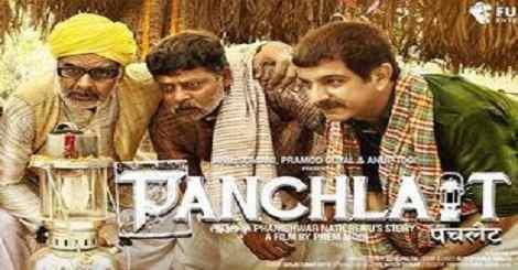 Panchlait Torrent