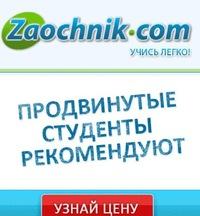 Заказать курсовую дипломную реферат в Омске ВКонтакте Заказать курсовую дипломную реферат в Омске