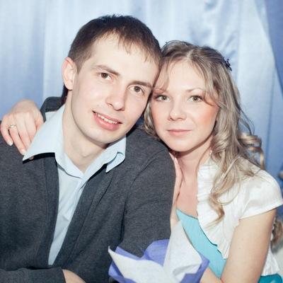 Юлия Богатырева, 24 марта 1991, Пермь, id94080239