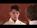Бедная Настя Владимир и Александр