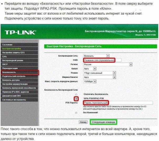 Фото №426082951 со страницы Евгения Мартынова