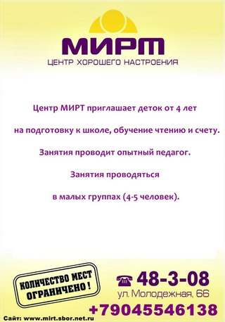 профессиональные услуги переводчика