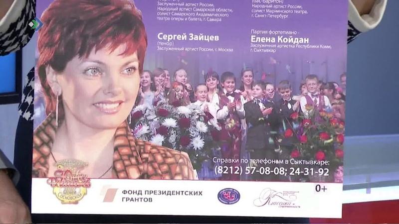 Ольга Сосновская и Владимир Юрковский в гостях у телеканала Юрган