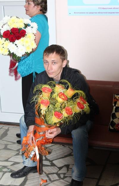 Алексей Кислицын, 31 июля 1984, Усолье-Сибирское, id166592024