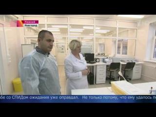 Лидеры России Соломон Апоян 1 канал