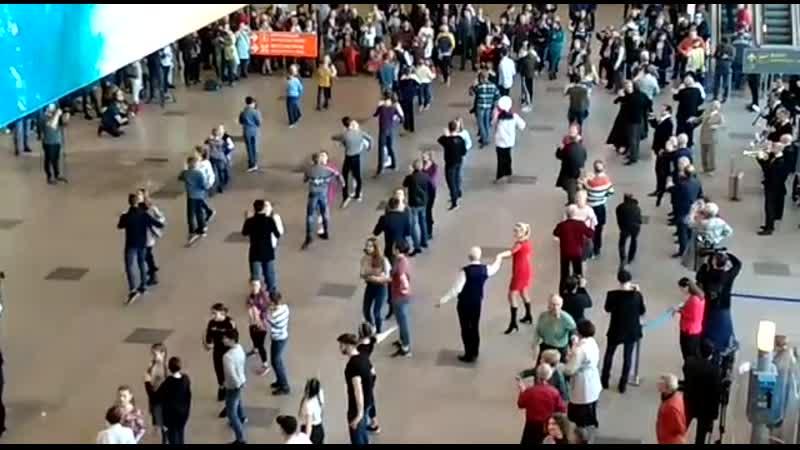 Севастопольскийвальс в аэропорту Домодедово к 5 летию воссоединениz Крыма с Россией Дух захватывает