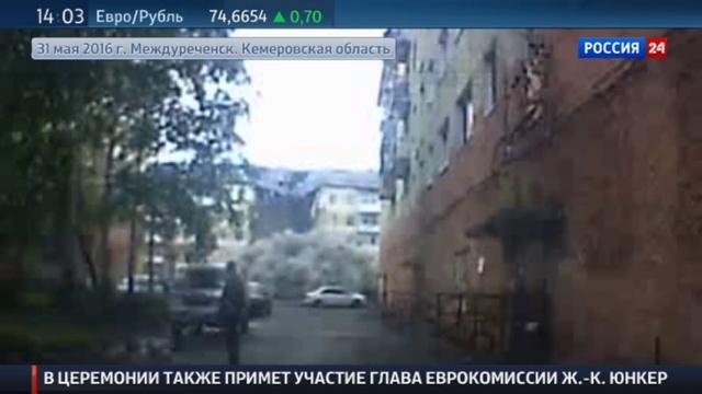 Новости на Россия 24 • Момент обрушения дома в Междуреченске попал на видеорегистратор машины