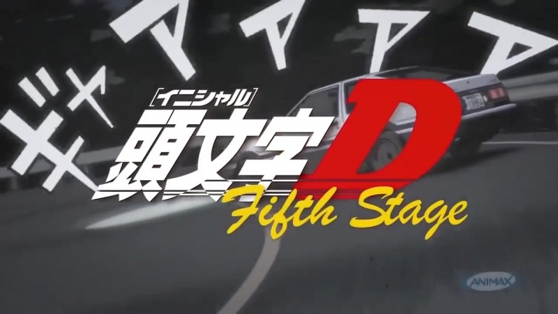 Initial D 5th Stage Intro_HD.mp4