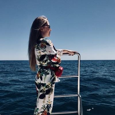 Anastasia Lyashchenko