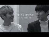 c h a n b a e k - DEAR FRIEND (