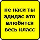 Олександра Матвієнко фото #19