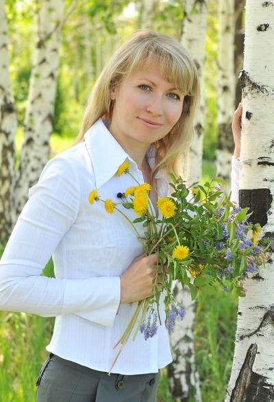 Наталья Сычева, 29 сентября , Магнитогорск, id95429840