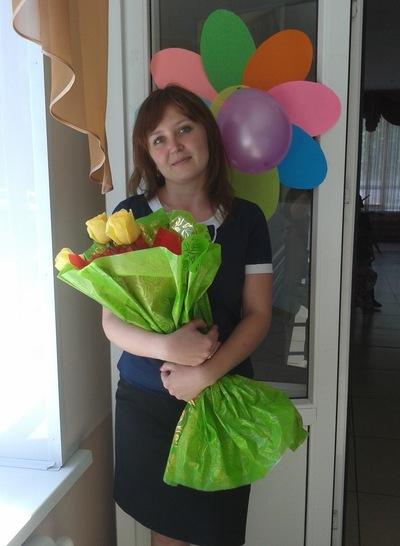 Elena Parkhamovich, 4 января , Бердянск, id221903776