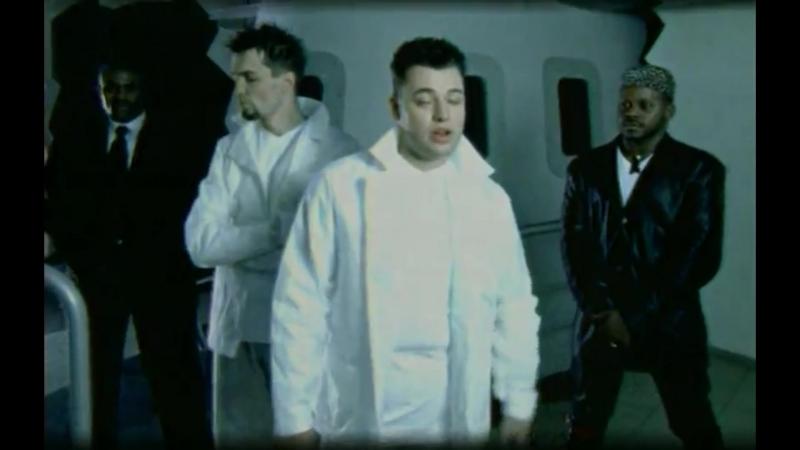 Руки Вверх! - Так тебе и надо (2000)