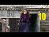Куприн 10 серия (2014)-смотреть фильмы онлайн