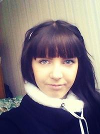 Ксения Супрунова