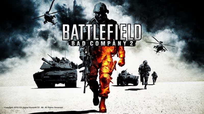 🔴Прохождение Battlefield Bad Company 2   23 февраля! 🔴