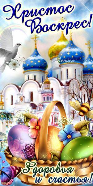 Фото №326646711 со страницы Михаила Сергеева