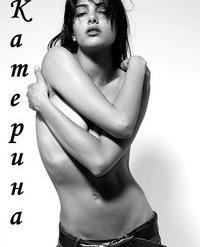 Екатерина Алексеева, 18 февраля , Магнитогорск, id54075573
