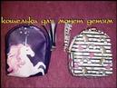 кошельки с aliexpress для монет, для денег - хороший подарок детям на день рождения