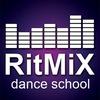 Школа танцев RitMix