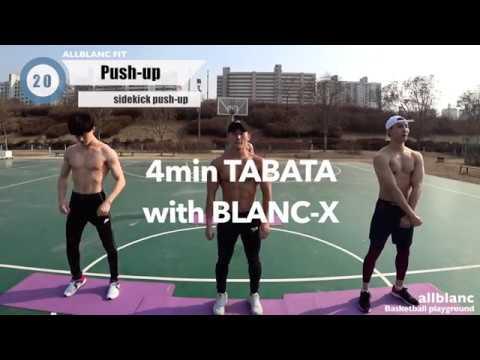 (4편) 가슴사이즈업 - 올블랑핏 4분 타바타 4min TABATA 'ultimate chest workout' (ep.4)