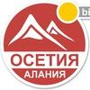 Бизнес-новости Владикавказ Осетия