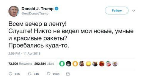 https://pp.userapi.com/c847020/v847020632/2719e/-boUQftxEBo.jpg