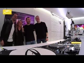 SERVICE FOR DREAMERS: Armin van Buuren & Mark Sixma - Panta Rhei [Armind]