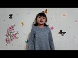 Моисеева Виктория, 7 лет -