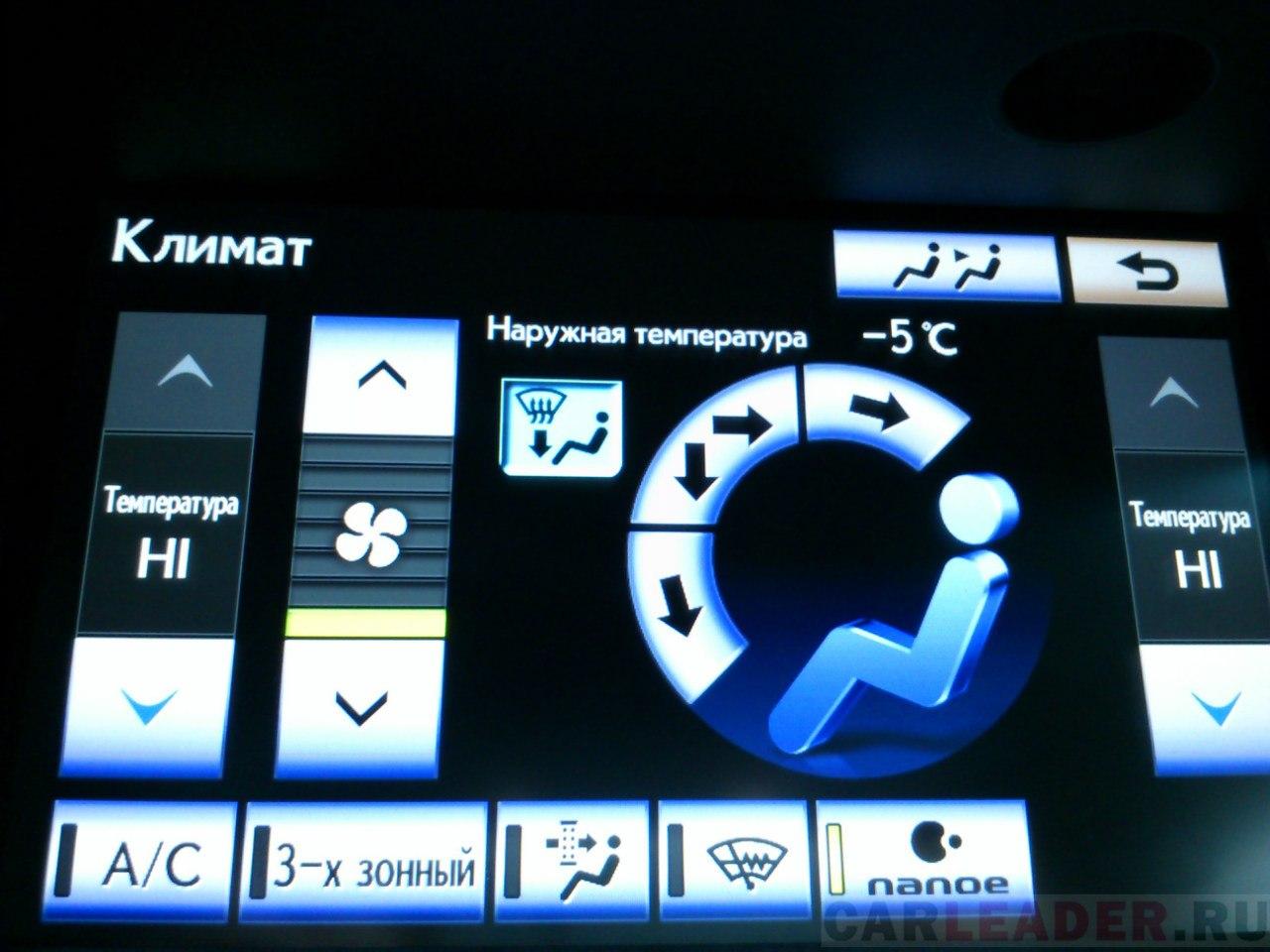 Climate-control Lexus ES 2013