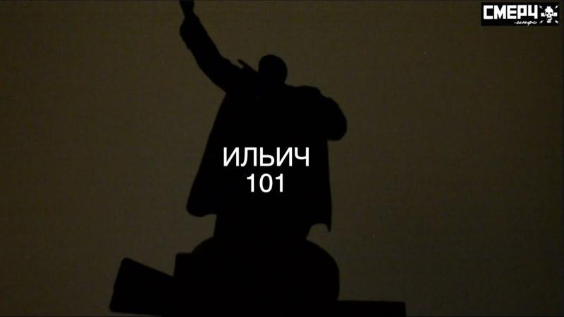 Ильич проснись - Беглов охренел!