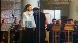 Людмила Сенчина - Всегда и снова (М.Фрадкин - Е.Долматовский)