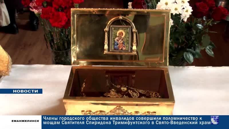 Коркинское городское общество инвалидов посетили Свято-Введенский Храм Еманжелинска