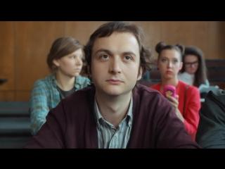 Музыка из рекламы ТНТ - ФилФак. Романтики (Россия) (2017)