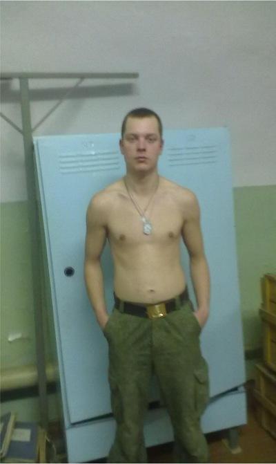 Александр Малыхин, 5 мая , Усмань, id111650577