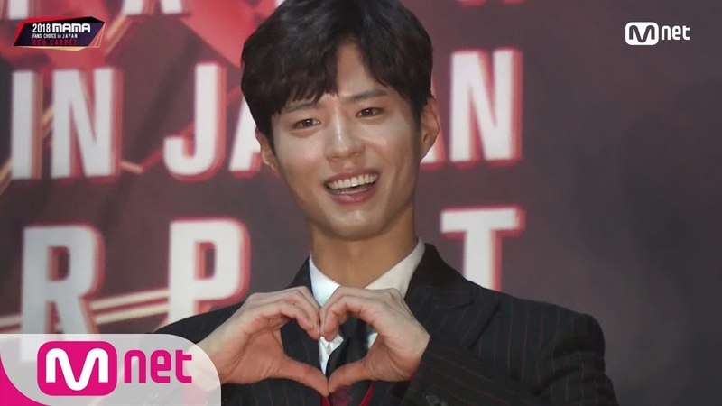 Red Carpet with Park Bo Gum│2018 MAMA FANS CHOICE in JAPAN 181212
