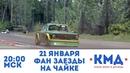 Assetto Corsa   ГАЗ 24-10   Чайка (Киев)   КМД   Фан-гонка перед началом чемпионата.