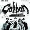 20 октября   CALIBAN (DE)   Свобода концерт холл