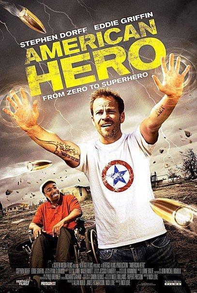Американский герой (2016)