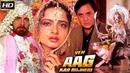 Yeh Aag Kab Bujhegi- Social Drama | Sunil Dutt, Rekha, Pradip Kumar, Bharat Bhushan.