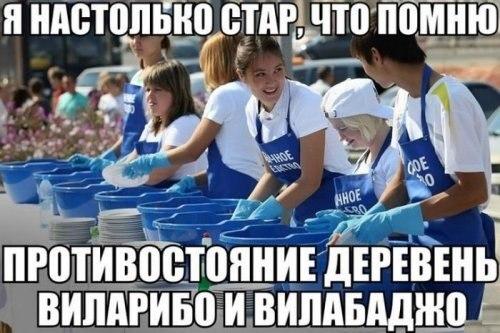 https://pp.userapi.com/c620021/v620021651/18003/YHAgbxgzv64.jpg