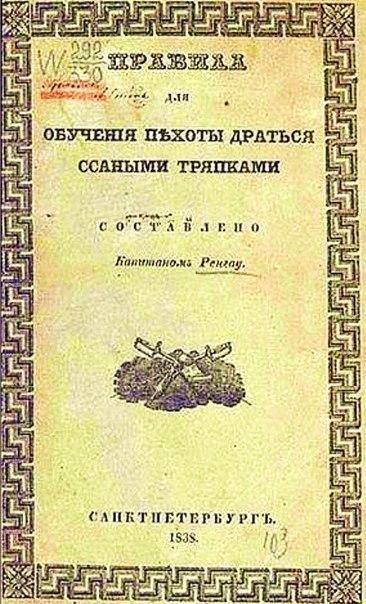 Александр Никишкин | Санкт-Петербург