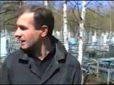 На могиле Сергея Наговицына 1999 г