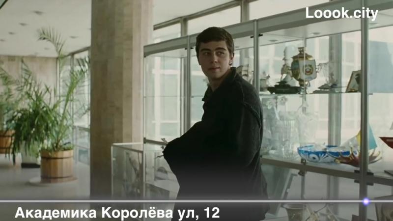 2. Ак. Королёва, 12. ТЦ Останкино. 2000г. Брат 2