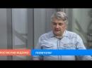 Р.Ищенко о Газпроме, СП-2,укр.газ.транзите, ЕС и Трапе 27.07.18г